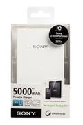 Sony BATTERIE DE SECOURS 5000MAH BLANCHE CP-V5