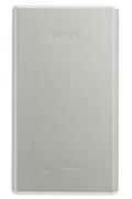 Batterie de secours Sony BATTERIE DE SECOURS 15000 MAH ARGENT CP-S15